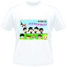 חולצות לגני ילדים