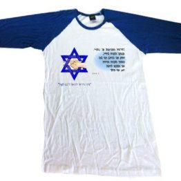 חולצה אמריקאית שרוול ארוך עם הדפס לטיול לפולין