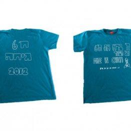 חולצות לתלמידים עם הדפס בהזמנה אישית בגב ובחזית