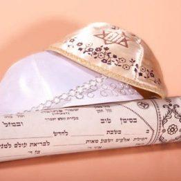 מתנות לבר מצווה וחתונות