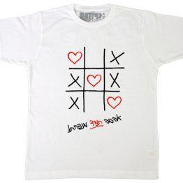 """חולצת טי לחתונה הדפס איקס עיגול וכיתוב """"האהבה תמיד מנצחת!"""""""
