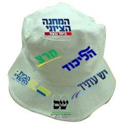 כובעים לבחירות