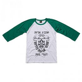 חולצות תנועות נוער